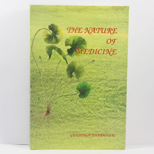 The Nature of Medicine