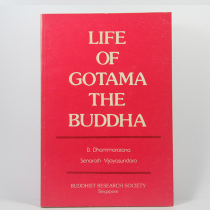 Life of Gotama The Buddha (Red)