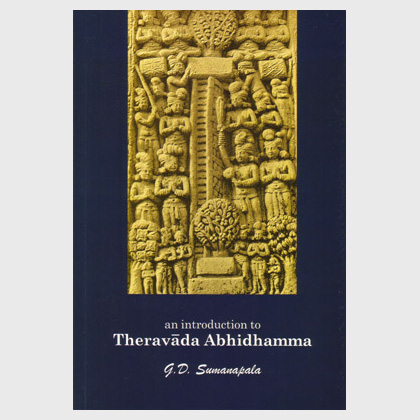 An Introduction to Theravada Abhidhamma