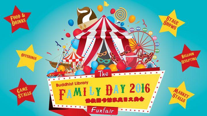 BL Family Day Funfair 2016