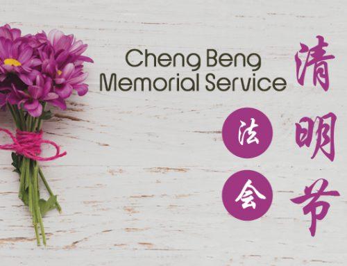 Cheng Beng Memorial Service 清明节法会
