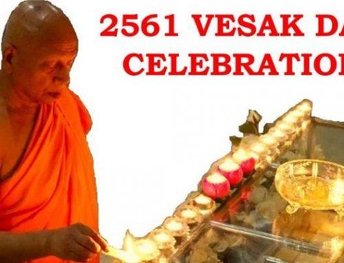 2561 Vesak Day Celebration