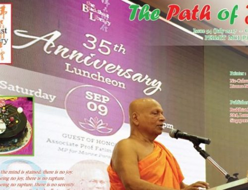 Path of Joy (POJ) Issue 54 (Jul – Oct 2017)