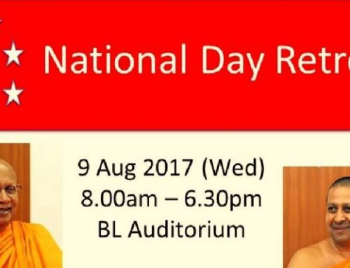 Past Event – National Day Retreat 2017