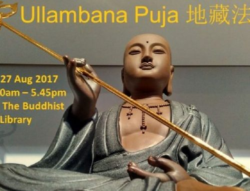 Past Event – Ullambana Puja 2017