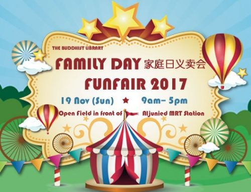 BL Family Day Funfair 2017