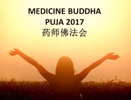 Past Event – Medicine Buddha Puja 2017