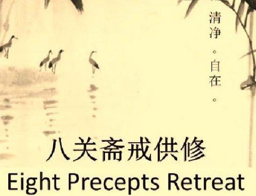 8 Precepts Retreat 八关斋戒共修