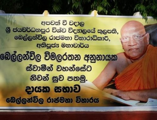 Past Event – 7th Day Memorial Service for Venerable Prof Bellanwila Wimalarathana Thero
