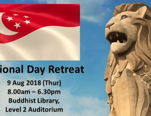 Past Event – National Day Retreat 2018