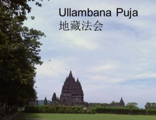 Past Event – Ullambana Puja 2018