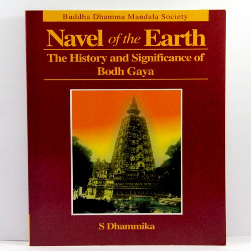 Navel of the Earth, The History and Significance of Bodh Gaya
