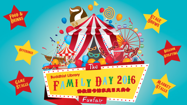 BL Family Day Funfair 2016