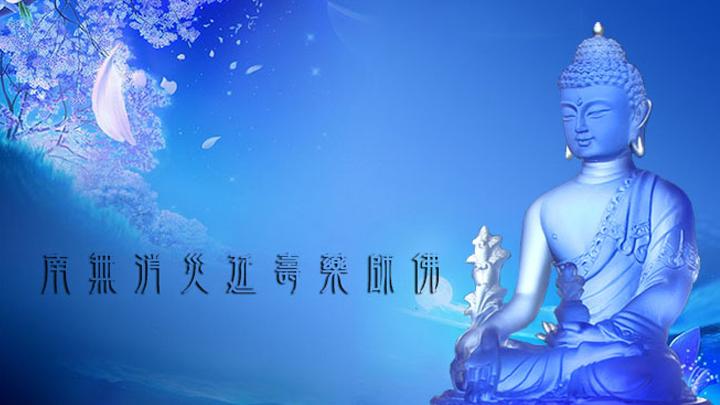 Medicine Buddha Puja 2016