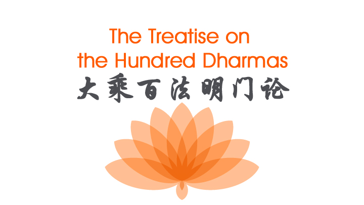The Treatise on the Hundred Dharmas