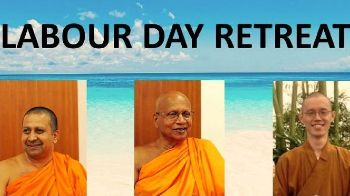 Past Event – Labour Day Retreat 2019