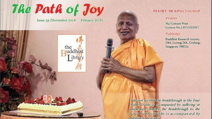 Path of Joy (POJ) Issue 58 (Nov 2018 – Feb 2019)