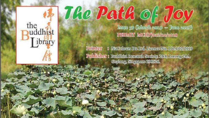Path of Joy (POJ) Issue 59 (Mar 2019 – Jun 2019)