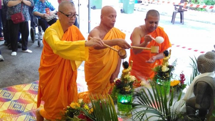2563 Vesak Day Celebration