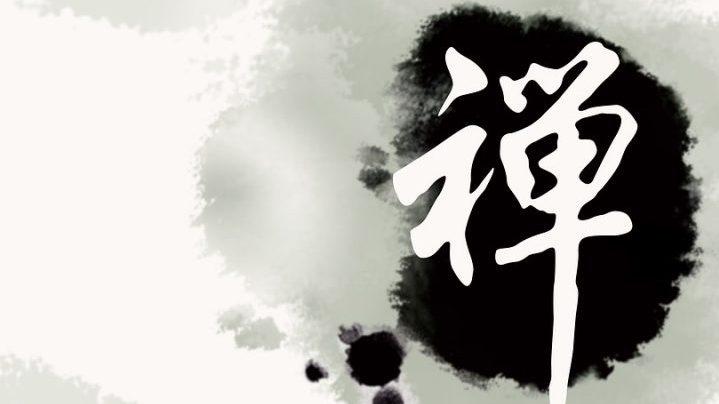 Basic Dhamma & Meditation Class in Mandarin