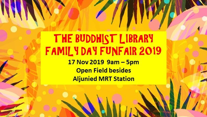The Buddhist Library – The Buddhist Library