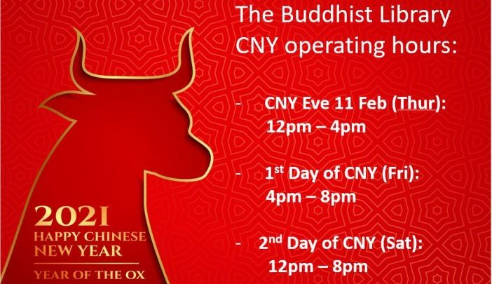 Past Event – CNY 2021 Operating Hours