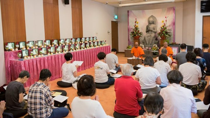 Past Event – Dhamma Day 2021